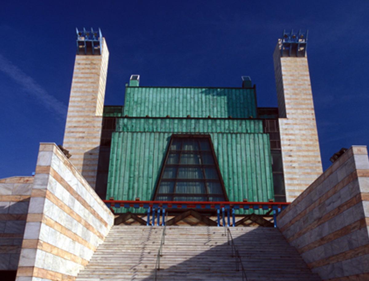 Palacio De Festivales Cantabria